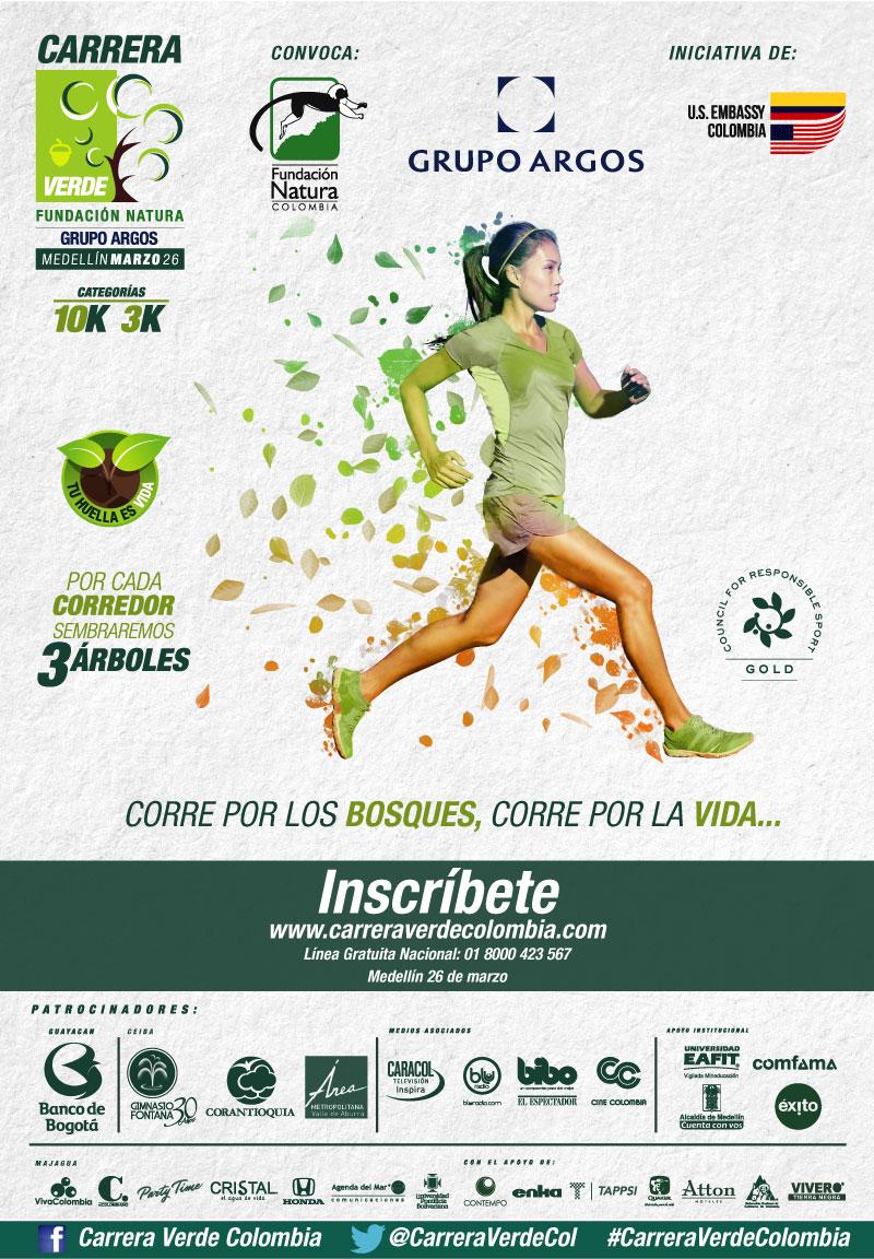 afiche-carrera-verde-2017